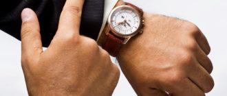 Пунктуальность: как научиться распределять время и все успевать