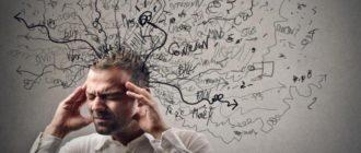 Развитие кратковременного психического расстройства